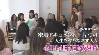 ?#31957;?#28982;心動整理」日美紀錄片差超多!網抓關鍵:日本丈夫死光了嗎
