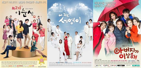 ▲ 韓國 第二部 收視 破 50% 劇 劇 被 叫 民 民 民 視 視 視 卻 卻 卻 讚 讚 讚 讚 KB KB KB KB KB KB KB KB.