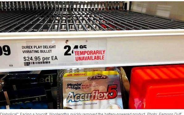 大桥未久吃跳蛋_跳蛋放在儿童玩具附近 澳洲最大连锁超市被谯翻