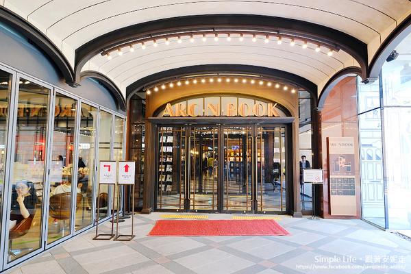 ▲南韓熱門打卡景點ARC.N.BOOK書店。(圖/装置妮小姐供)