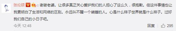 张伦硕洗澡真的被拍到了!钟丽缇揭「尪发火原因」:我没保护好他 - ETtoday 新闻云 -d4112509