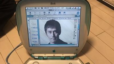 「初代iBook」長這樣!時隔20年還能用,上網也只是畫面擠了點
