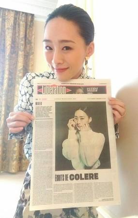 吴可熙登上法国媒体「全版专文报导」:这位台湾女演员是最漂亮的 - ETtoday 新闻云 -d4121308