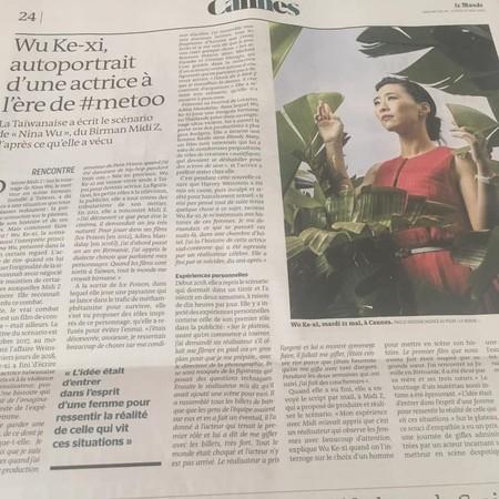吴可熙登上法国媒体「全版专文报导」:这位台湾女演员是最漂亮的 - ETtoday 新闻云 -d4121310