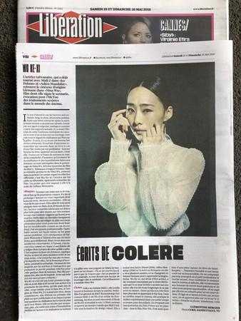 吴可熙登上法国媒体「全版专文报导」:这位台湾女演员是最漂亮的 - ETtoday 新闻云 -d4121313
