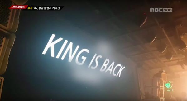 胜利夜店「Burning Sun」改名重新开张 高调呛声:KING IS BACK - ETtoday 新闻云 -d4129836