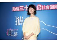 ▲▼鍾瑶出席勵馨基金會30週年公益影片發佈會,鍾瑶。(圖/記者季相儒攝)