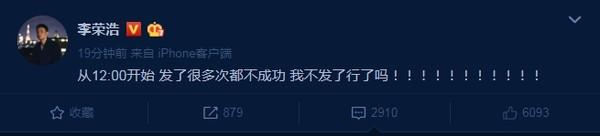 杨丞琳生日…李荣浩崩溃「我不发了行了吗!」 庆生文迟到原因曝光 - ETtoday 新闻云 -d4140914
