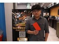 ▲▼ROG電競聯盟挑戰賽-GAME+ 電競網路館(新竹市北區)(圖/東森電競雲提供)