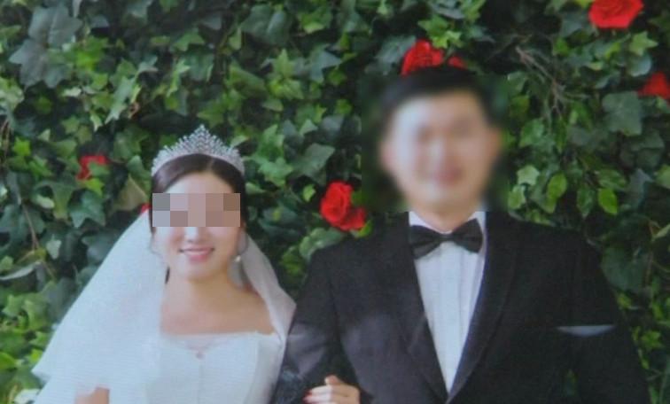 ▲▼結婚5天。(圖/翻攝自《澎湃新聞》)