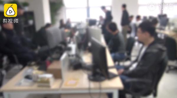 """d4303936 - O trabalho é muito difícil! 90 graduados de escolas famosas de Zhejiang """"desenvolvem software de jogo"""" ... 2 anos de loucos ganhando 1,7 bilhão preso - ETtoday News Cloud"""