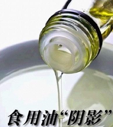 《新华网》报导,手工制作的小磨油脂一度在大陆消费者中颇受推崇