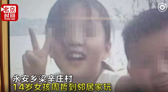 ▲▼14歲萌妹自製爆米花,被炸傷命危。(圖/翻攝自《時間視頻》)