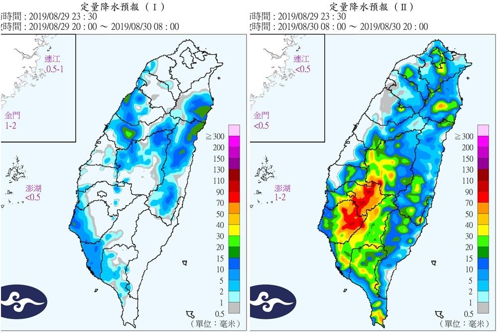 ▲▼玲玲颱風將誕生!加強型「雷雨彈」擴大灌2天 下周熱帶擾動恐被牽近台灣。(圖/中央氣象局、翻攝NOAA)