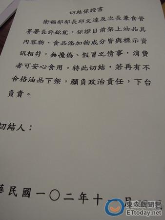 讽刺卫福部 陈其迈:人心险恶是因为官员笨
