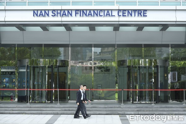 Ans На Nanshan Life Insurance Corporation. (Photo / Reporter Tang Xinggan Photography)