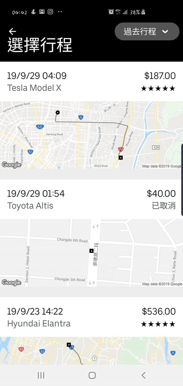 台中哥叫菁英Uber!來了330萬(圖/翻攝爆廢公社)