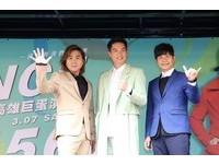 ▲▼Since 5566 高雄巨蛋演唱會售票記者會。(圖/記者徐斌慎攝)