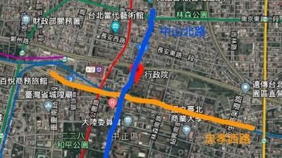 好疑惑!重慶南、青島東、南京西 台北路名為什麼很「中國」?