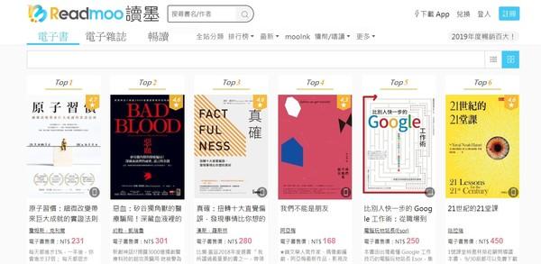 2019年电子书排行榜_精选2019年最受欢迎电子书 伴你宅家防疫 第三期