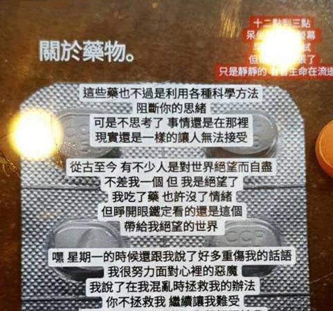 影/網紅「暗黑暴力史」起底!台大男舍全裸軟禁舊愛 2個原因被告也沒事