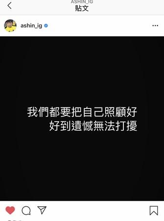 小鬼黃鴻升驟逝 「昔日師兄」五月天阿信2句話惹哭網友