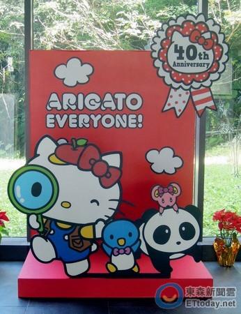 此外,平台上也放置4款可爱的凯蒂猫大型背板,让大小朋友能合影留念.