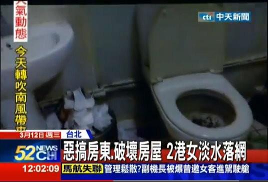 厕所垃圾桶内