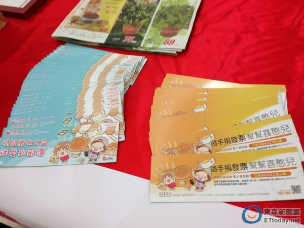 中秋节推出「买月饼捐3元」活动,获得许多民众热烈回响后, 大润发於