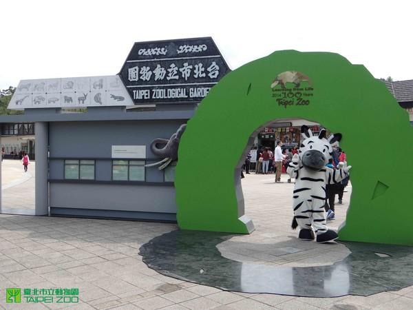 现在动物园依然有动物学堂,但已从为表演而训练,转以医疗为导向的正向
