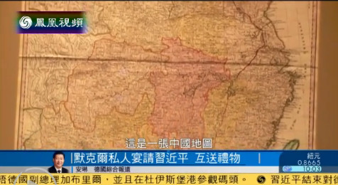 打脸日本兼暗示小心俄国? 德国赠习近平古地图引议