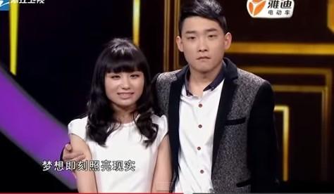 中国梦想秀小齐女友