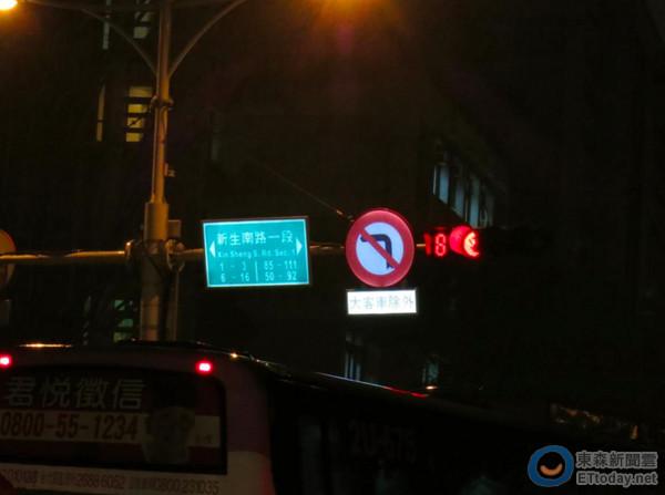 幼兒園教案回家的路和安全標志