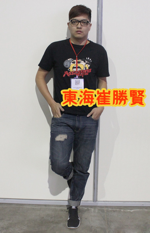 陆丰东海炎龙村林宝锐