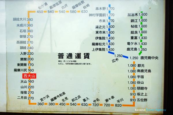 但2003年冲绳单轨电车启用后,日本最南端的车站变成了冲绳单轨电车的