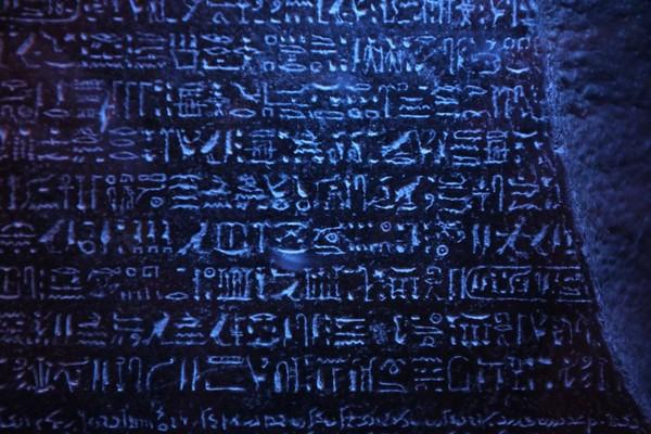 刻有三种对照文字的罗塞塔石碑,被认为是了解古埃及语言与文化的