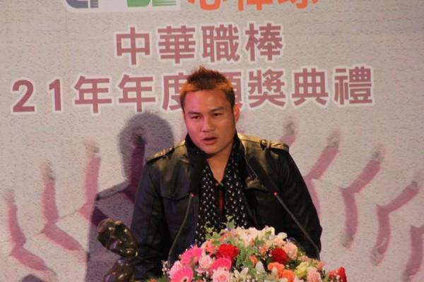 香港设计师郑达智