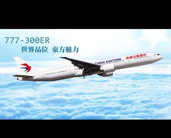 北京首都机场的中国东方航空班机上,有一名黑衣男子在飞机起飞后不久