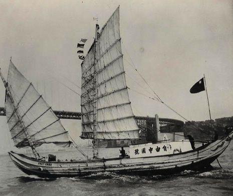 曾轰动一时的中式木造古帆船由台湾人宋孝礼在1890年建造,因当时在图片
