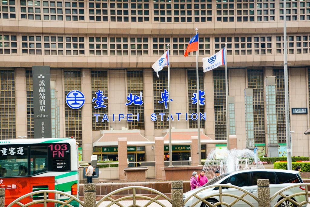 陸網配圖_台北市重要建築_台北火車站。(圖/記者陳明仁攝)
