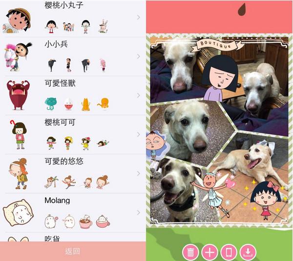 女孩儿手机必备 可爱卡通贴图app让你整天都有好心情
