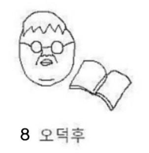 9. 可爱的人