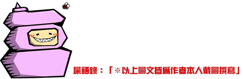 ppt 背景 背景图片 边框 模板 设计 相框 1500_492