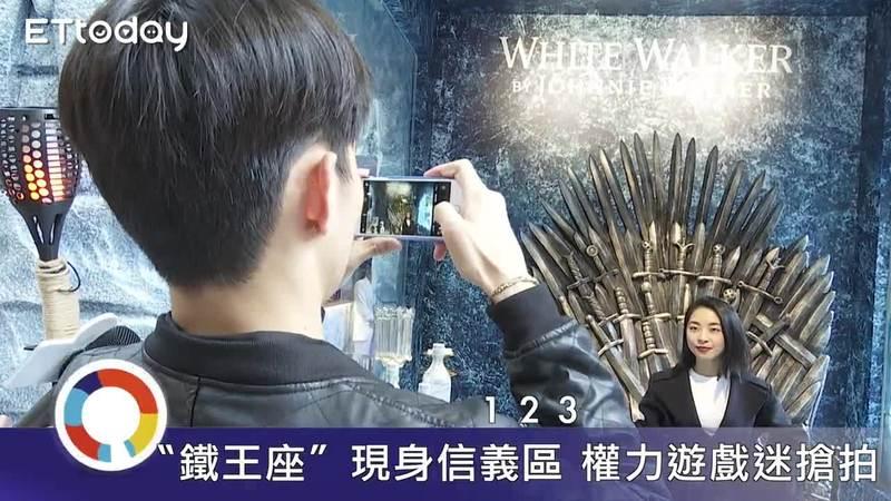 約翰走路×權力遊戲跨界聯名 霸氣宣告:Winter is Here!