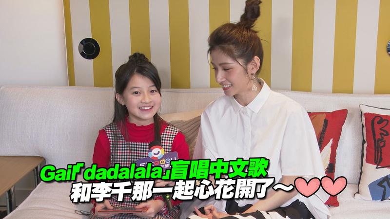 星光 樂園 線上 看 中文 版