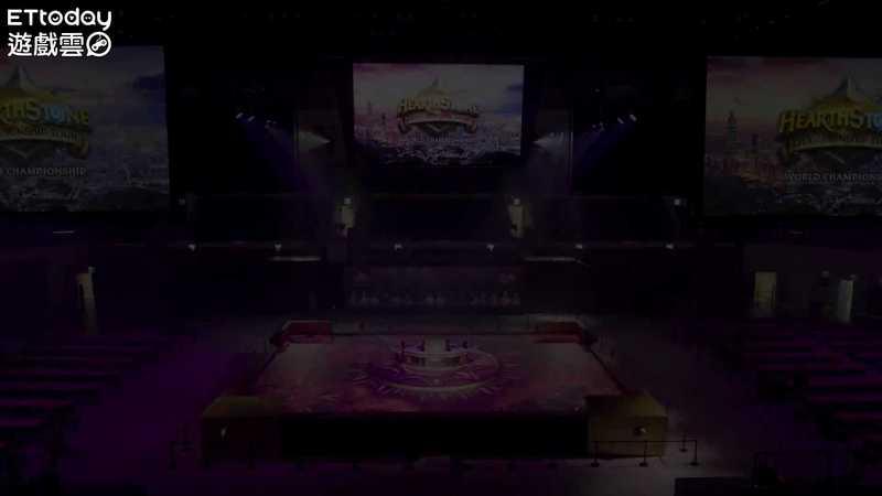 《爐石戰記》全球總決賽台北和平籃球館舞台特效