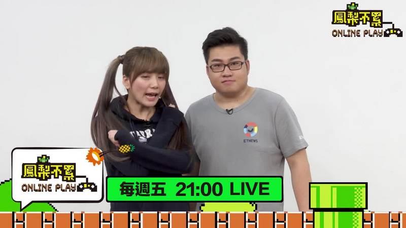 1020預告-奇幻零食開箱 日本超狂香菜風!