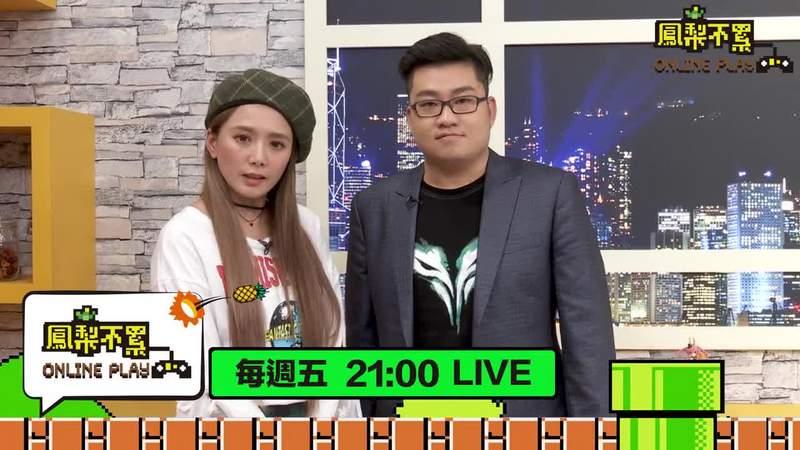 1208預告-鬥擂台大會 動漫電玩大亂鬥