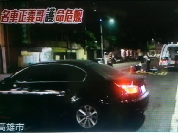 酒駕載傳播妹直奔摩鐵 BMW男撞死過路婦逃逸