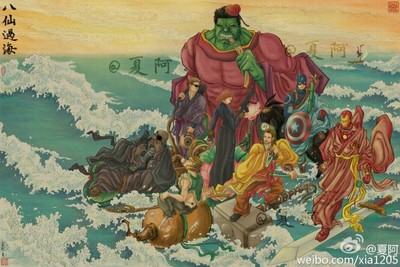八仙版復仇者聯盟,為啥洛基是鐵拐李
